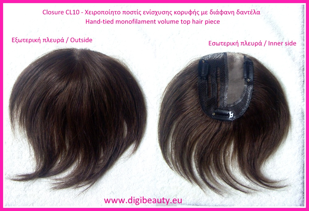 postis-gia-araivsi-Closure CL10