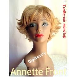 Περούκα συνθετική Annette