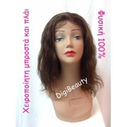 Περούκα φυσική (LF14-BW-4)